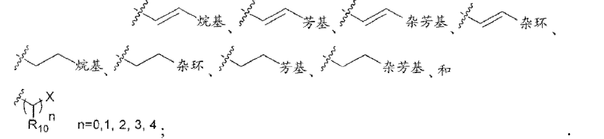 Figure CN102448458BD00282