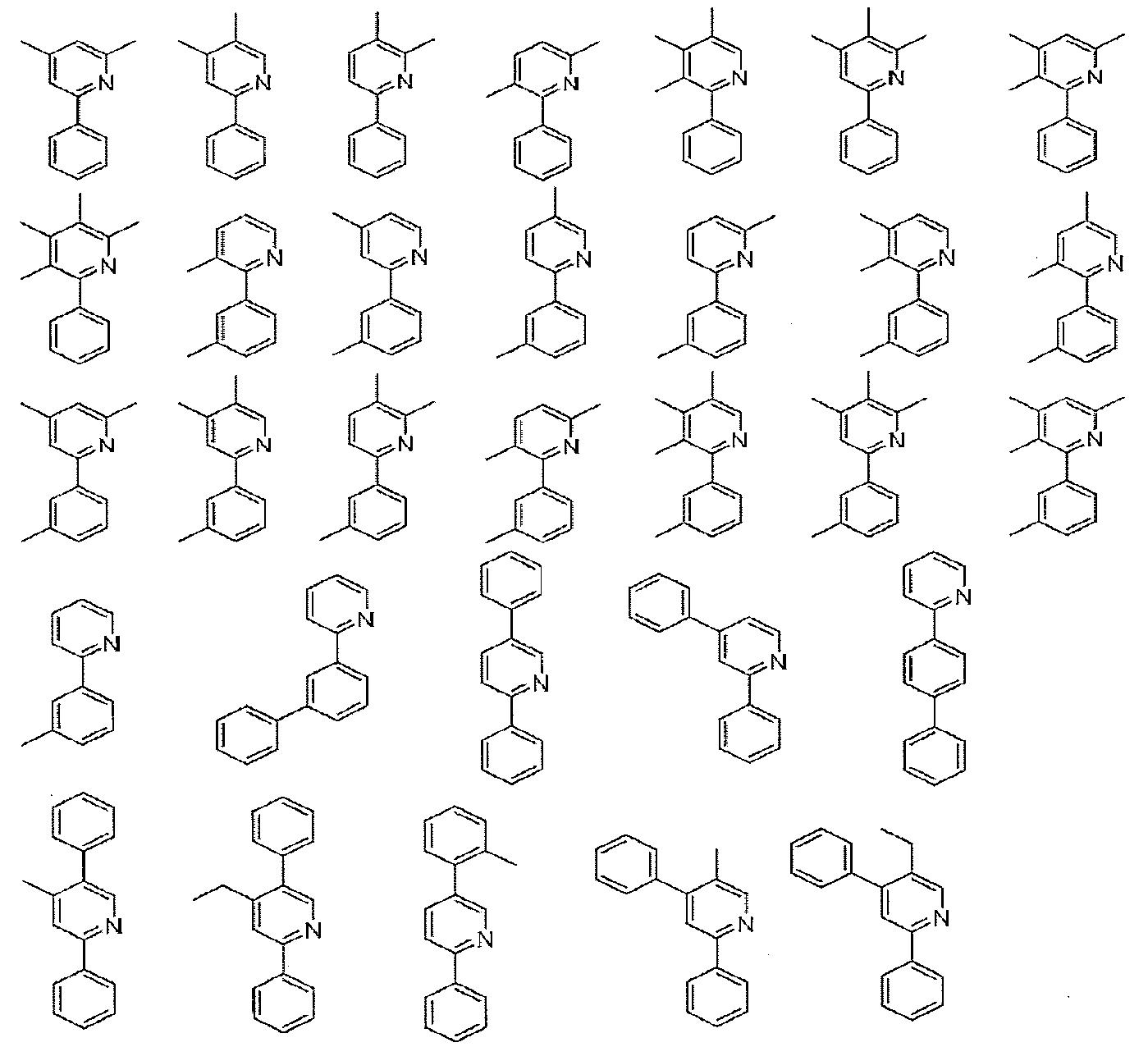 Figure 112015114214014-pct00118