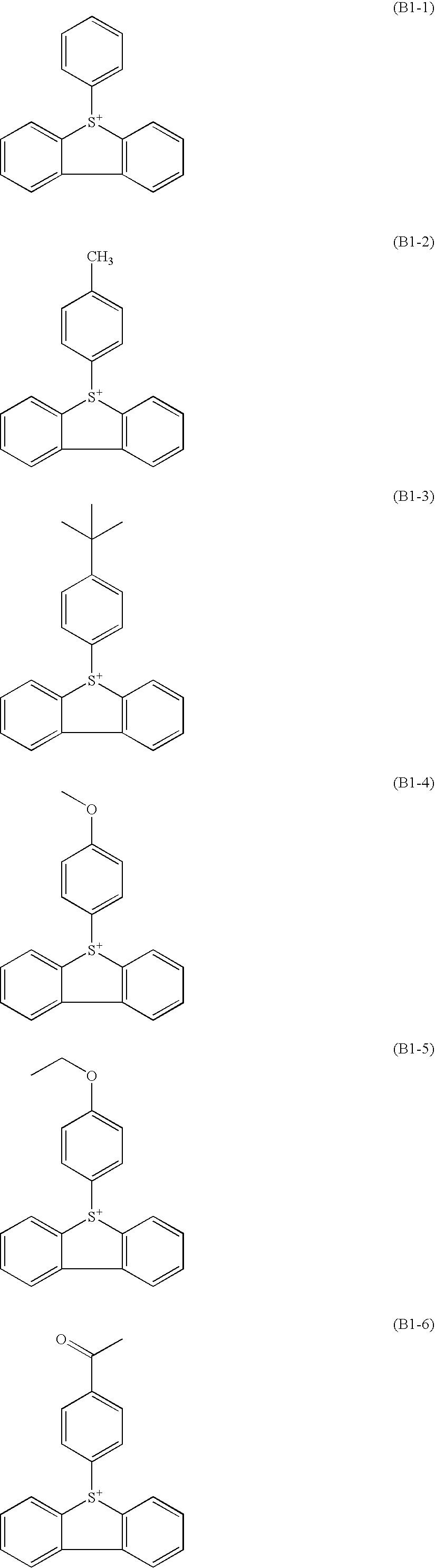 Figure US08852845-20141007-C00010