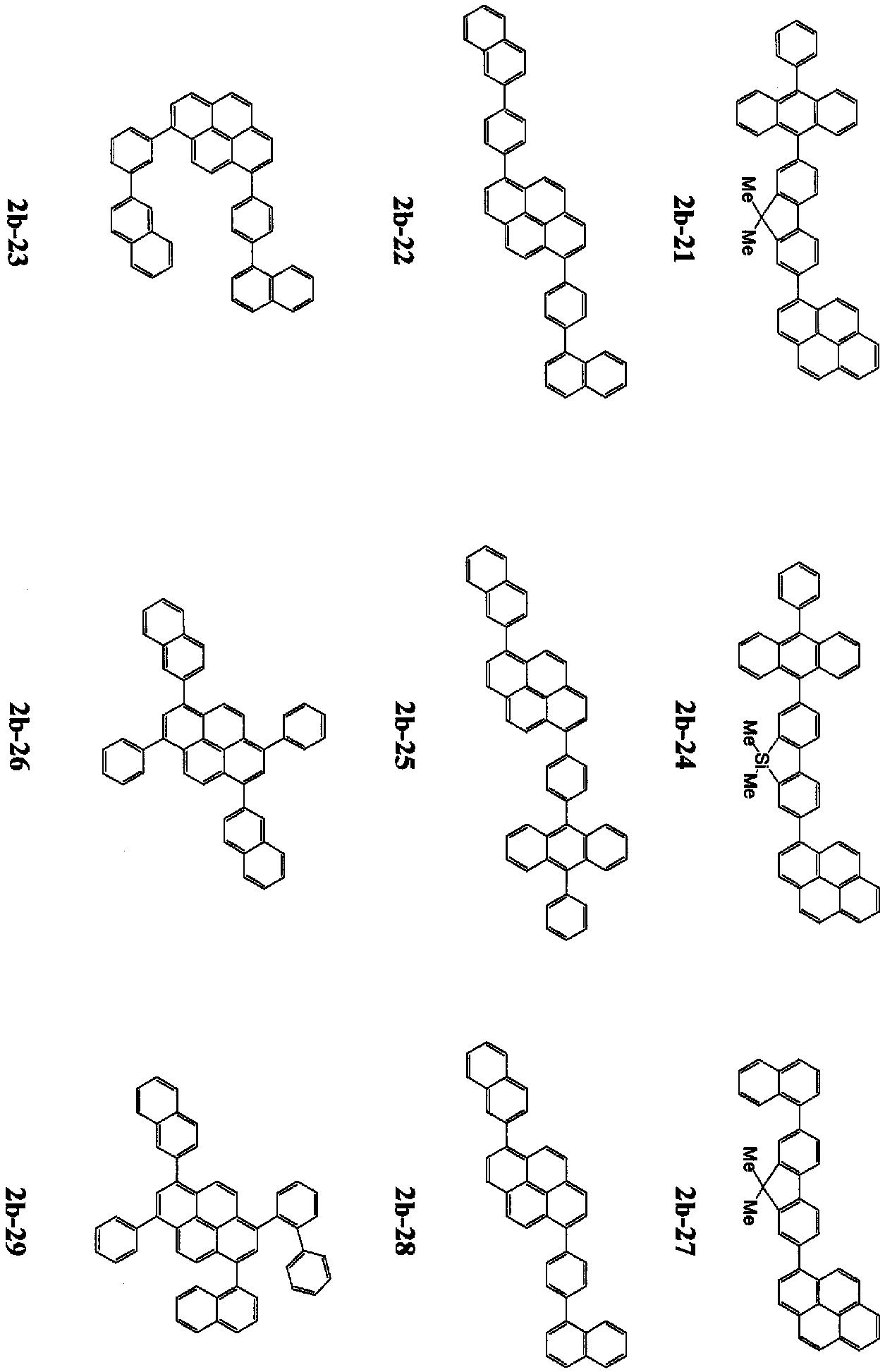 Figure 112008061192023-pct00055