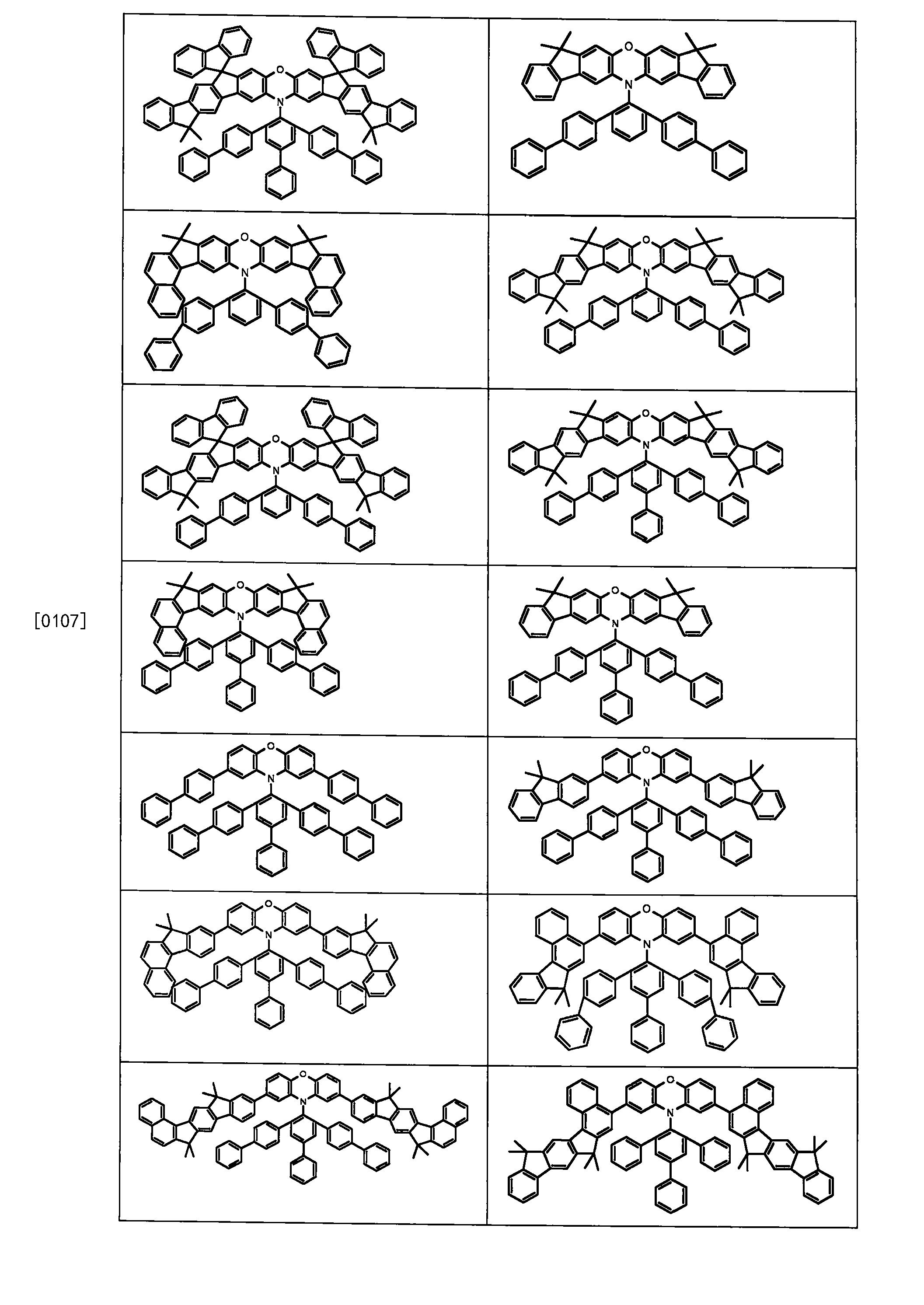 Figure CN107949561AD00281