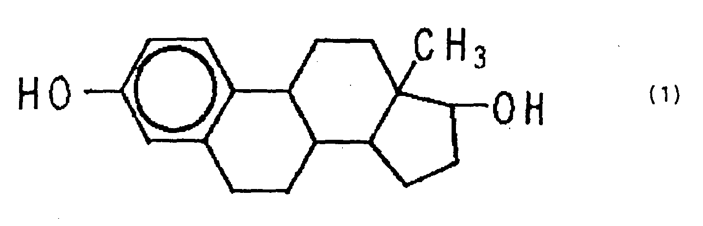 EP1097956A1 - Low endocrine disruptor polycarbonate resin