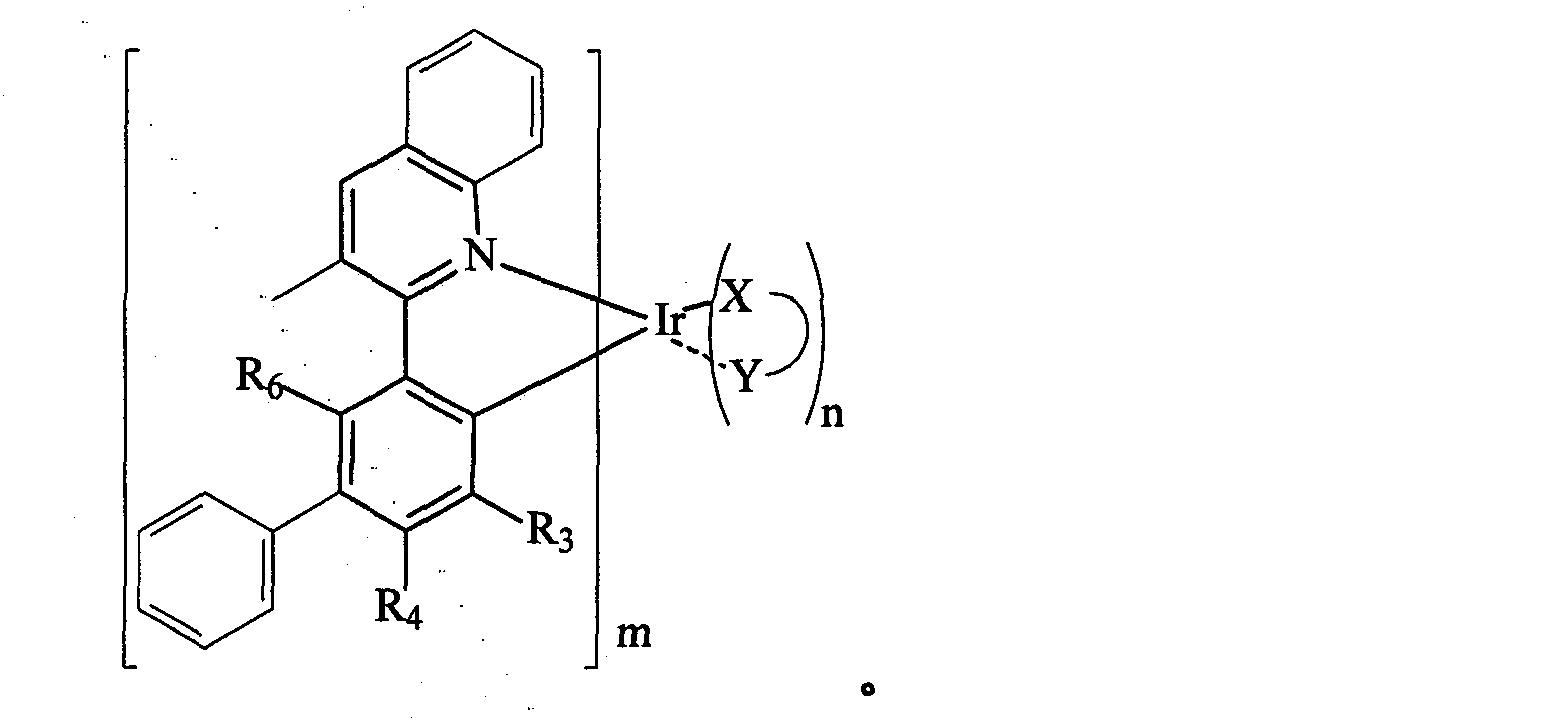 Figure CN1922284BC00042