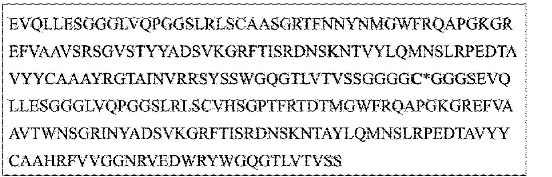 Figure CN102781962BC00051