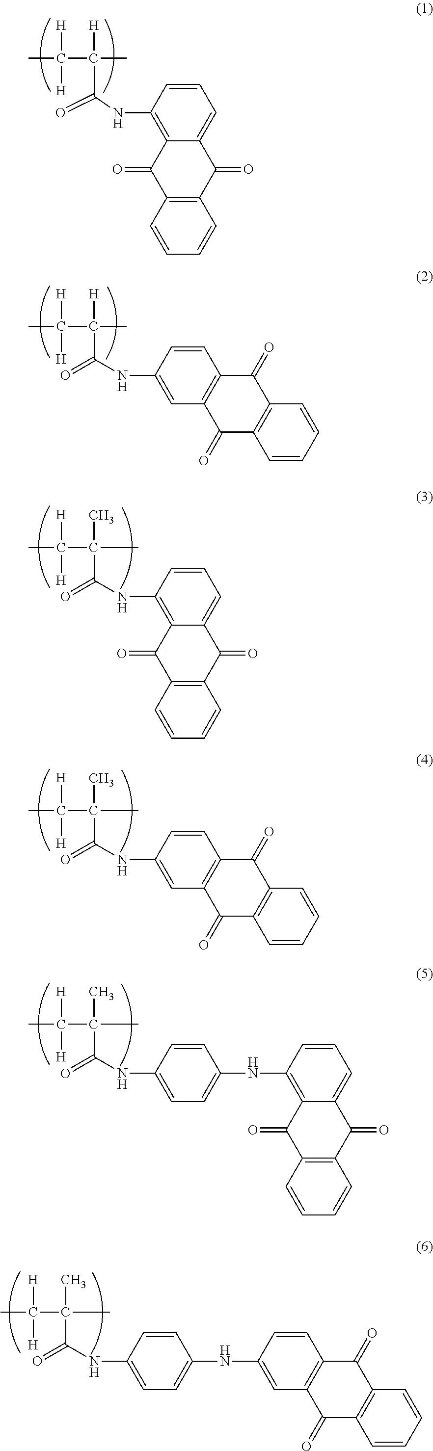 Figure US09714356-20170725-C00011