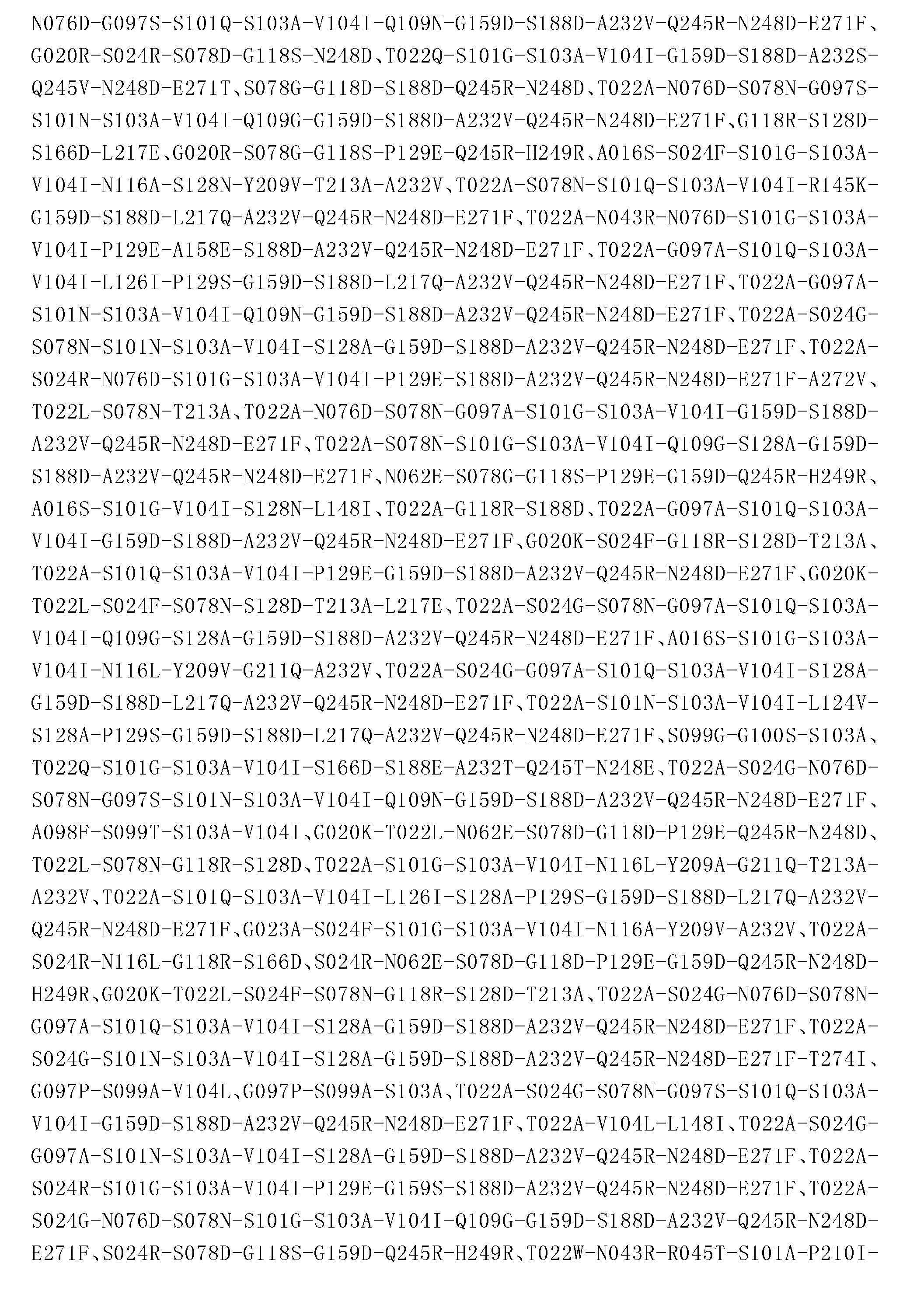 Figure CN103764823BD00691