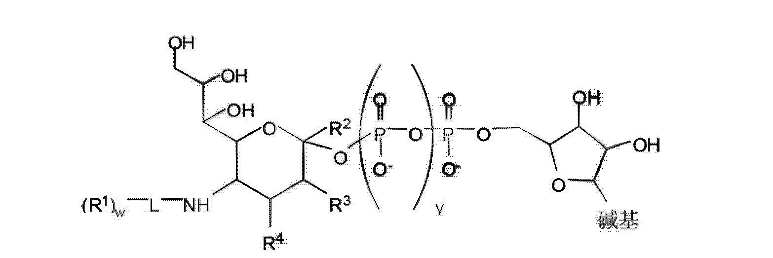 Figure CN102719508AD00971