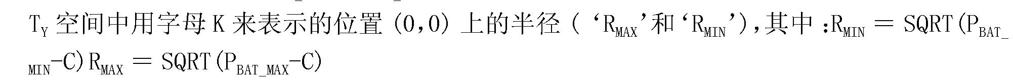 Figure CN101445110BD00194
