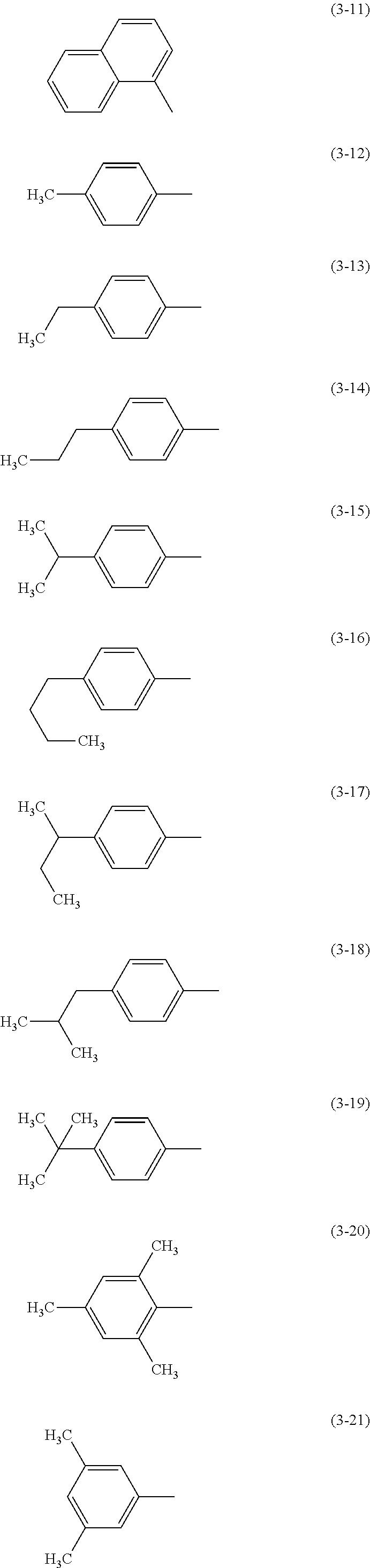 Figure US08551625-20131008-C00041