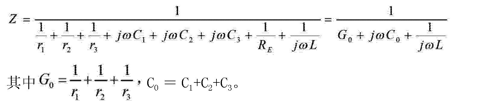 Figure CN103135031BD00071