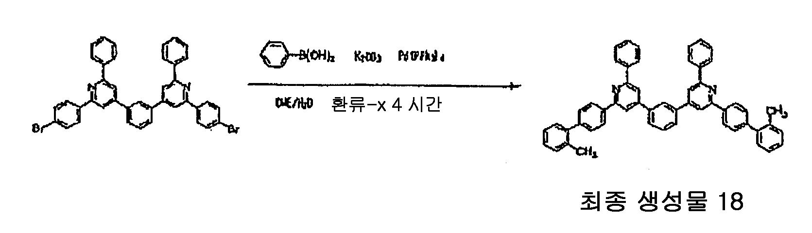 Figure 112010002231902-pat00113