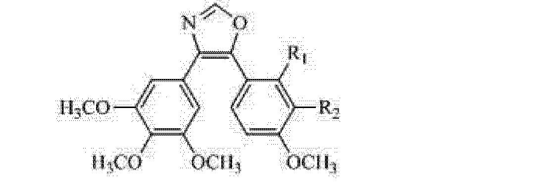 Figure CN102863472AC00021
