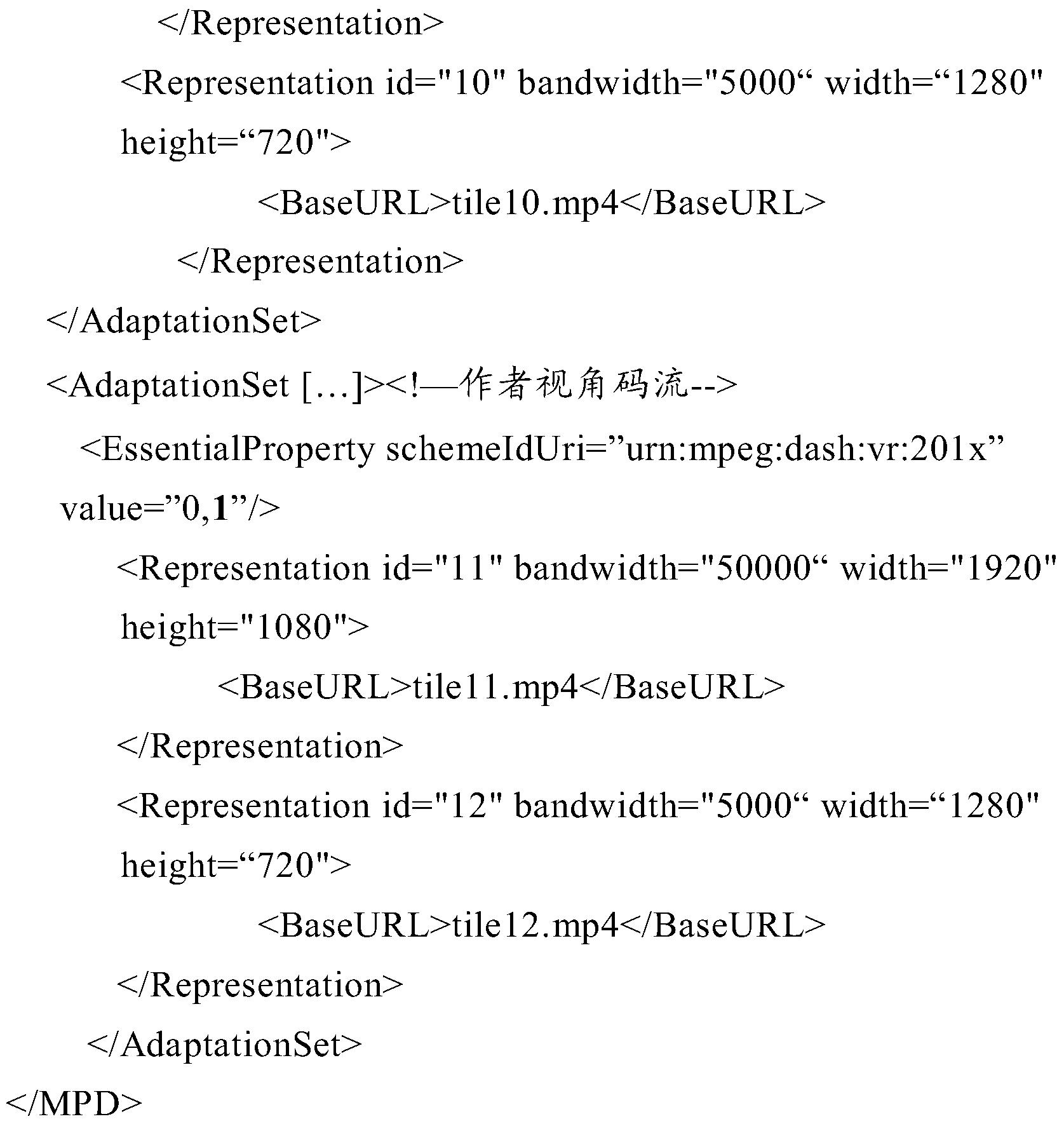 Figure PCTCN2016107111-appb-000037