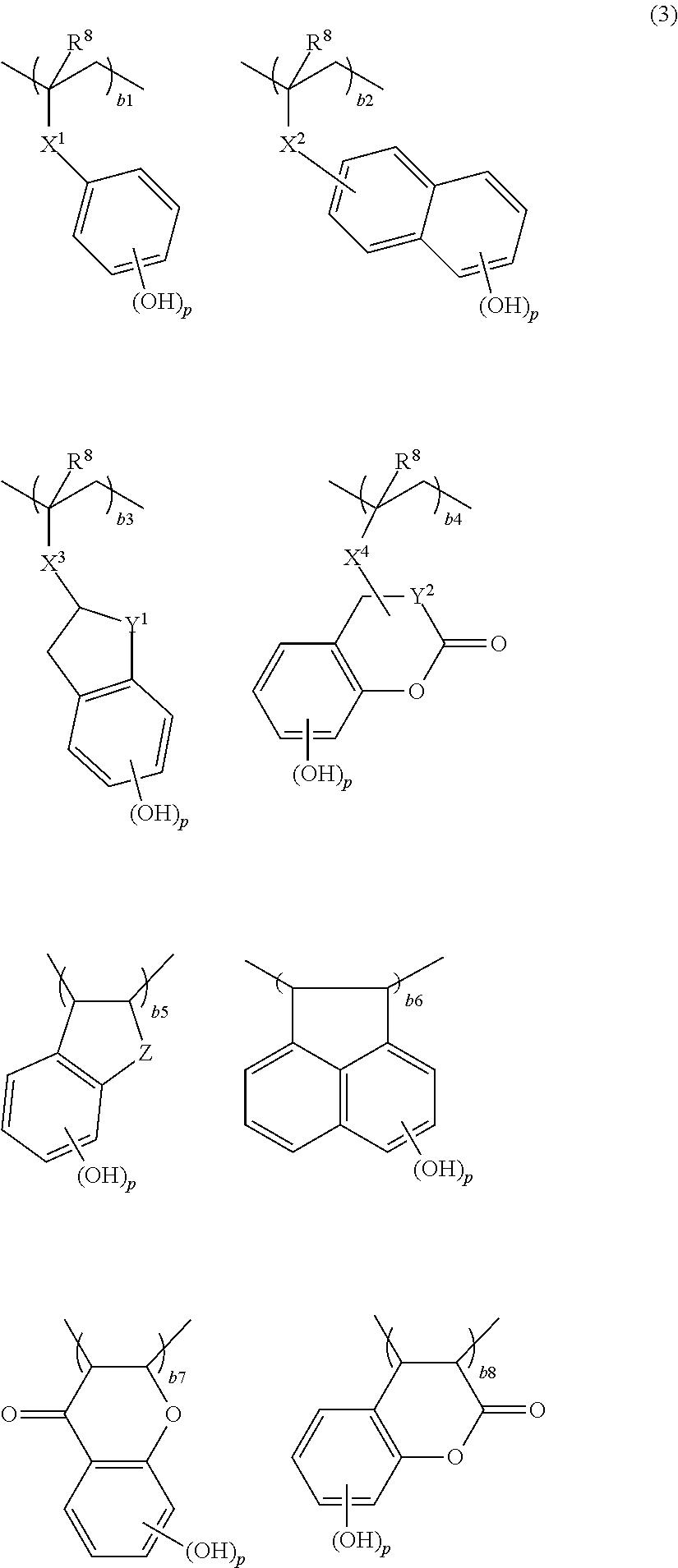 Figure US20110294070A1-20111201-C00117