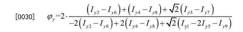 Figure CN104111120BD00052