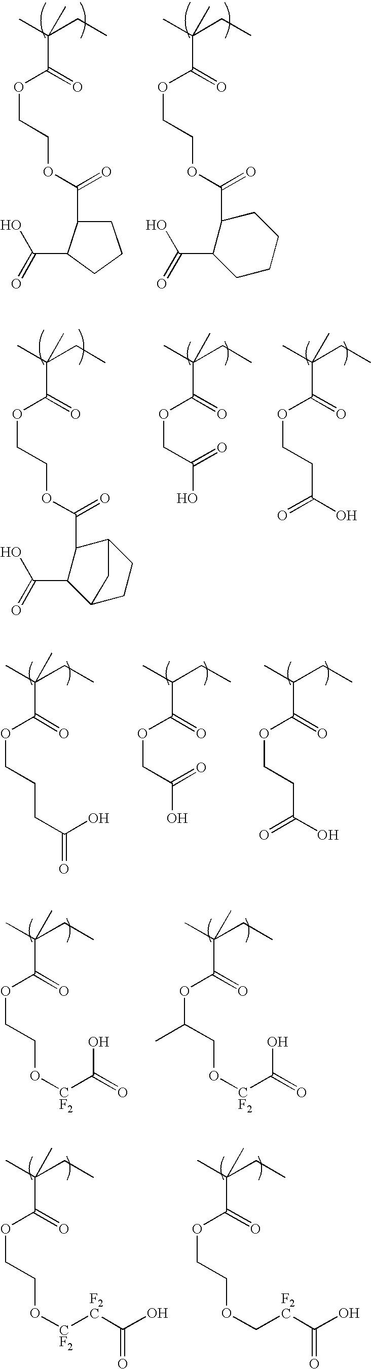 Figure US20090011365A1-20090108-C00037