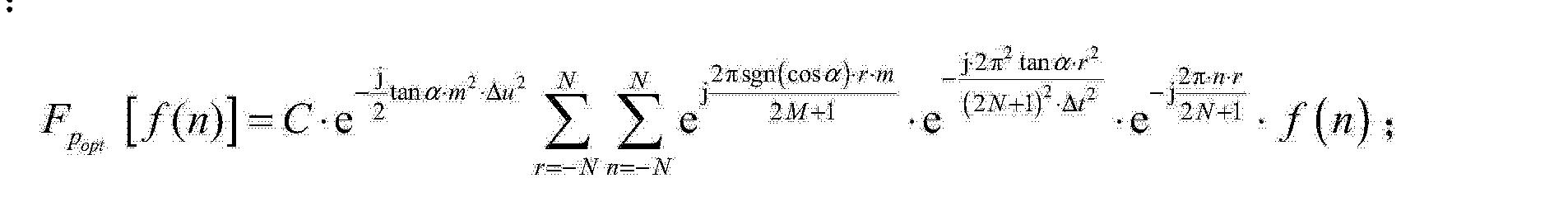 Figure CN102098074BC00034