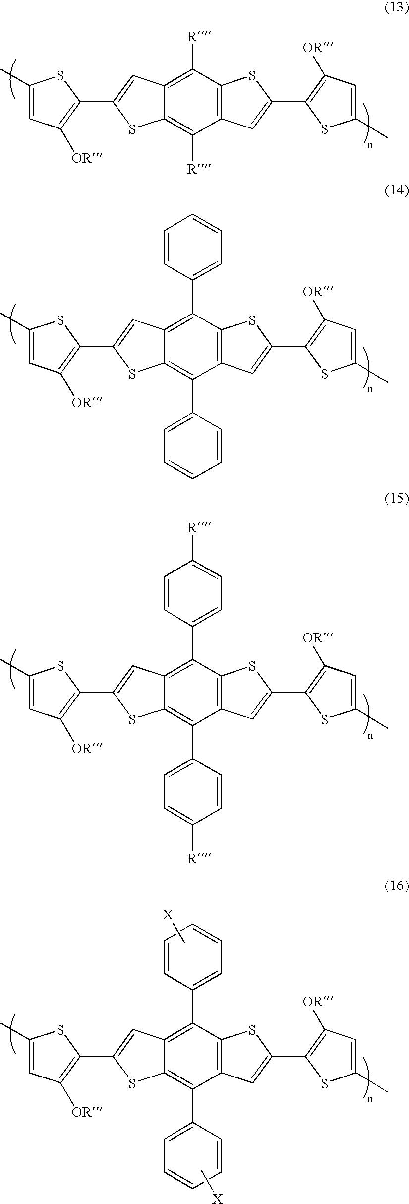Figure US20080103286A1-20080501-C00005