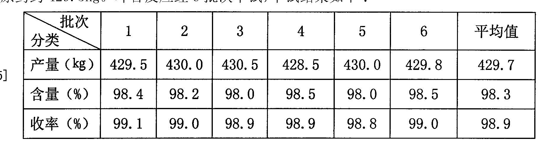 Figure CN102584802AD00053