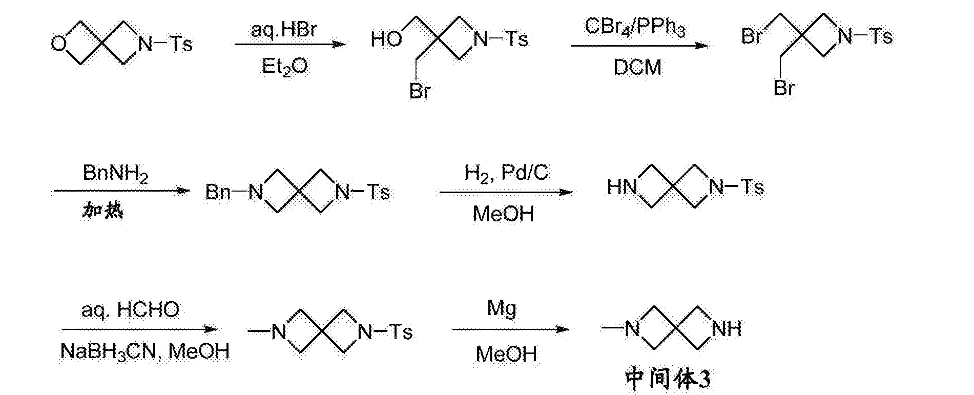 Figure CN106432255AD00292