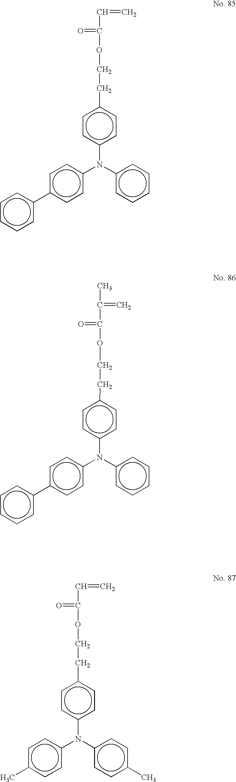 Figure US20040253527A1-20041216-C00040