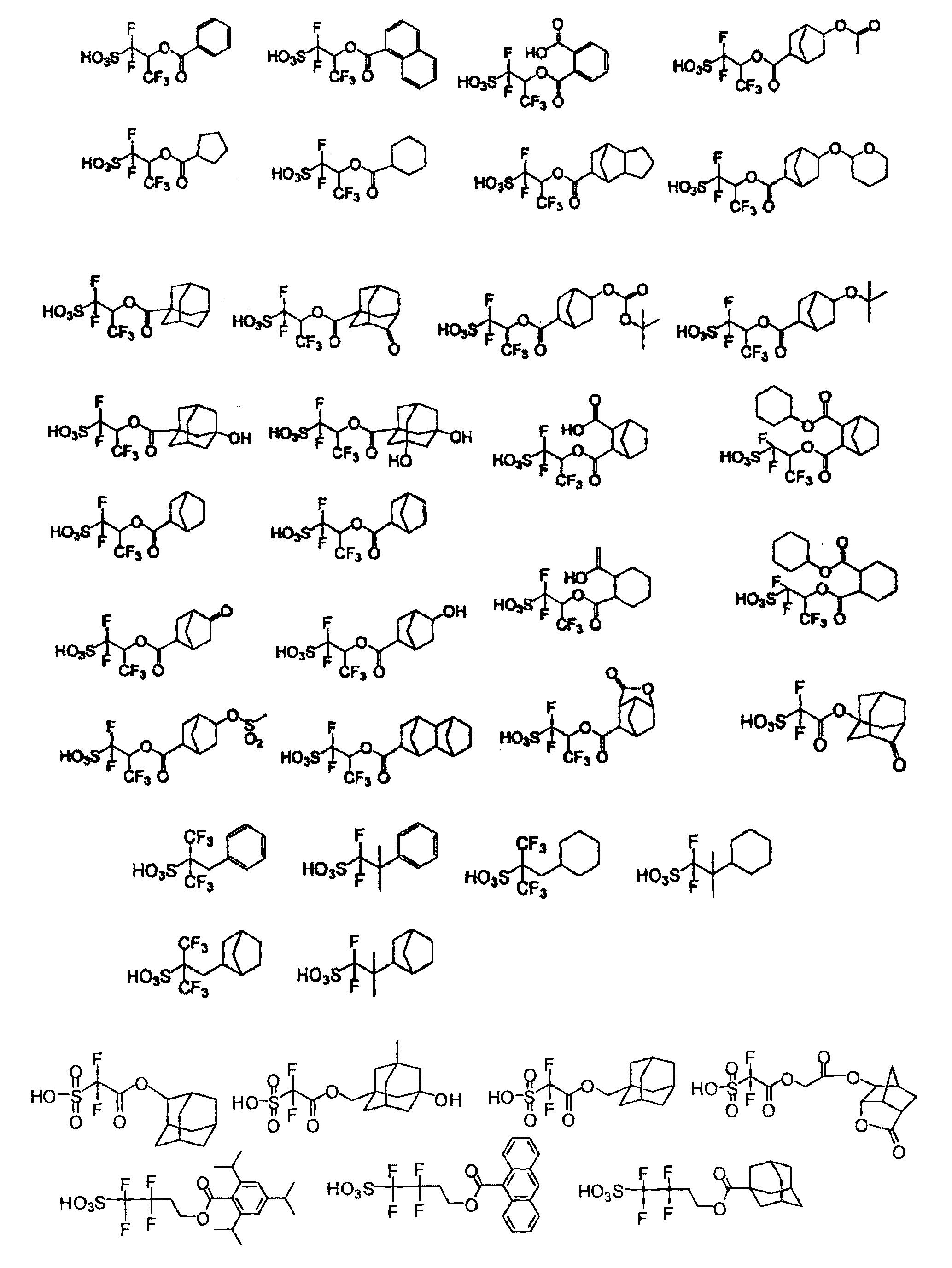 Figure 112011039817284-pct00051