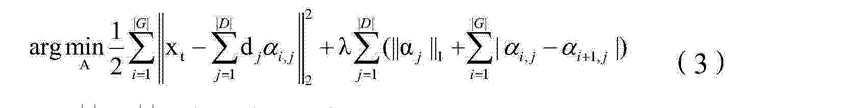 Figure CN104036012AD00121