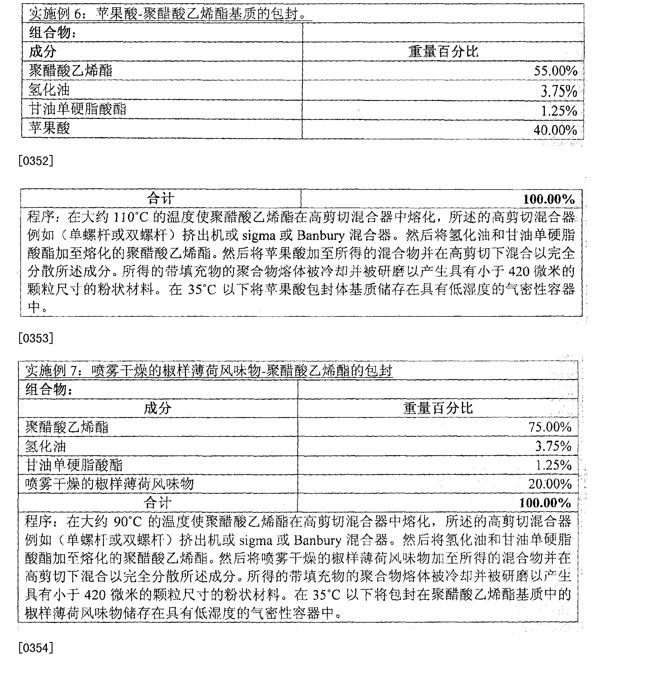 Figure CN101179943BD00661