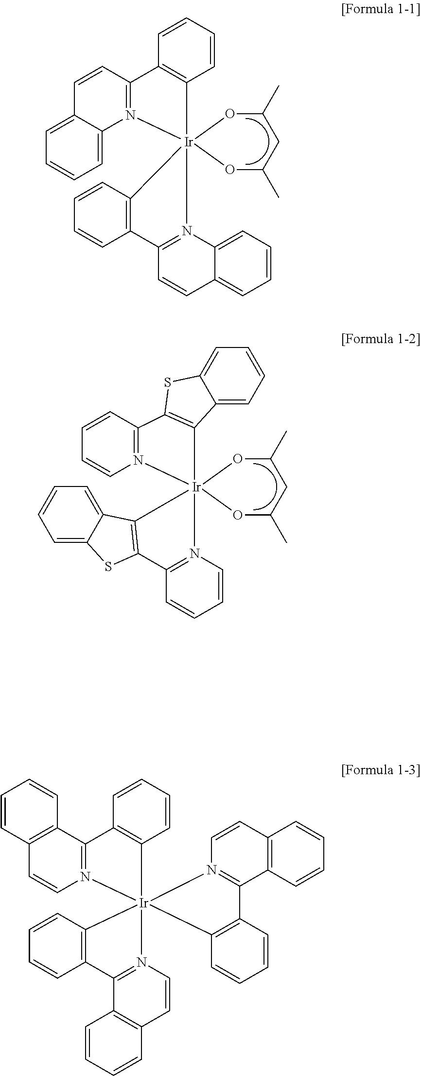Figure US09324958-20160426-C00004