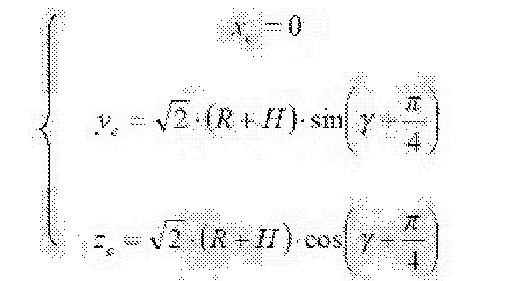 Figure CN104219718BD00081