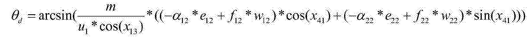 Figure CN104932512BC00046