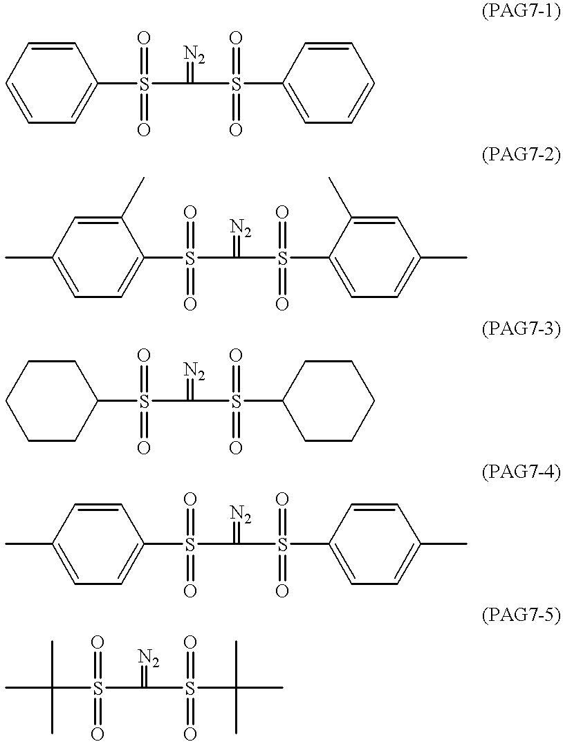 Figure US06696219-20040224-C00056