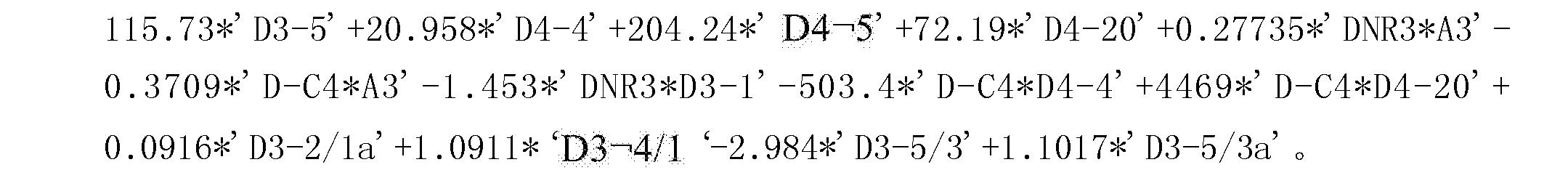 Figure CN105283765BD00321
