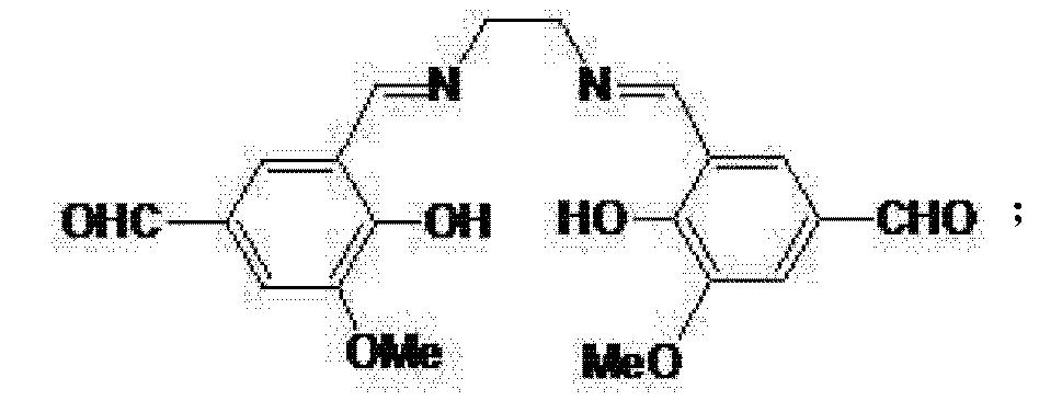 Figure CN102199086BC00032
