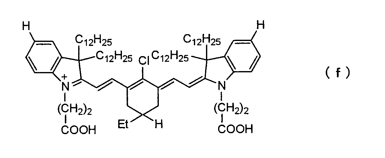 Wo2012120784a1 ヘプタメチン構造を有する化合物、増感色素および光電変換素子 Google