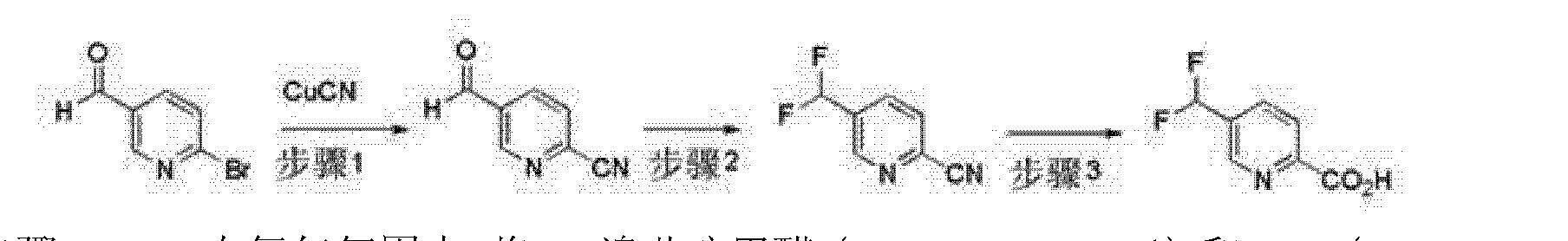 Figure CN102639135AD01103