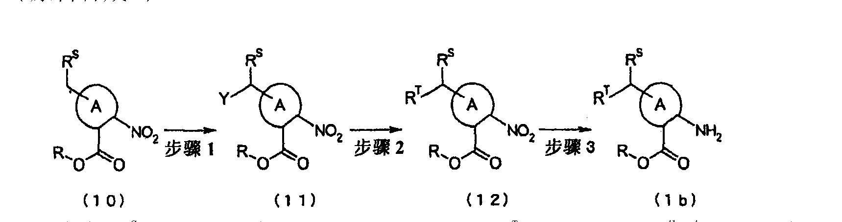Figure CN101835764BD00231
