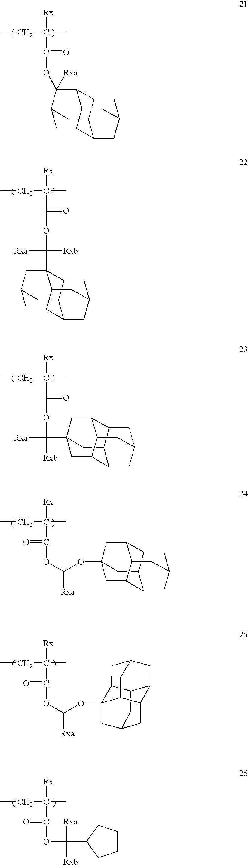 Figure US08530148-20130910-C00012