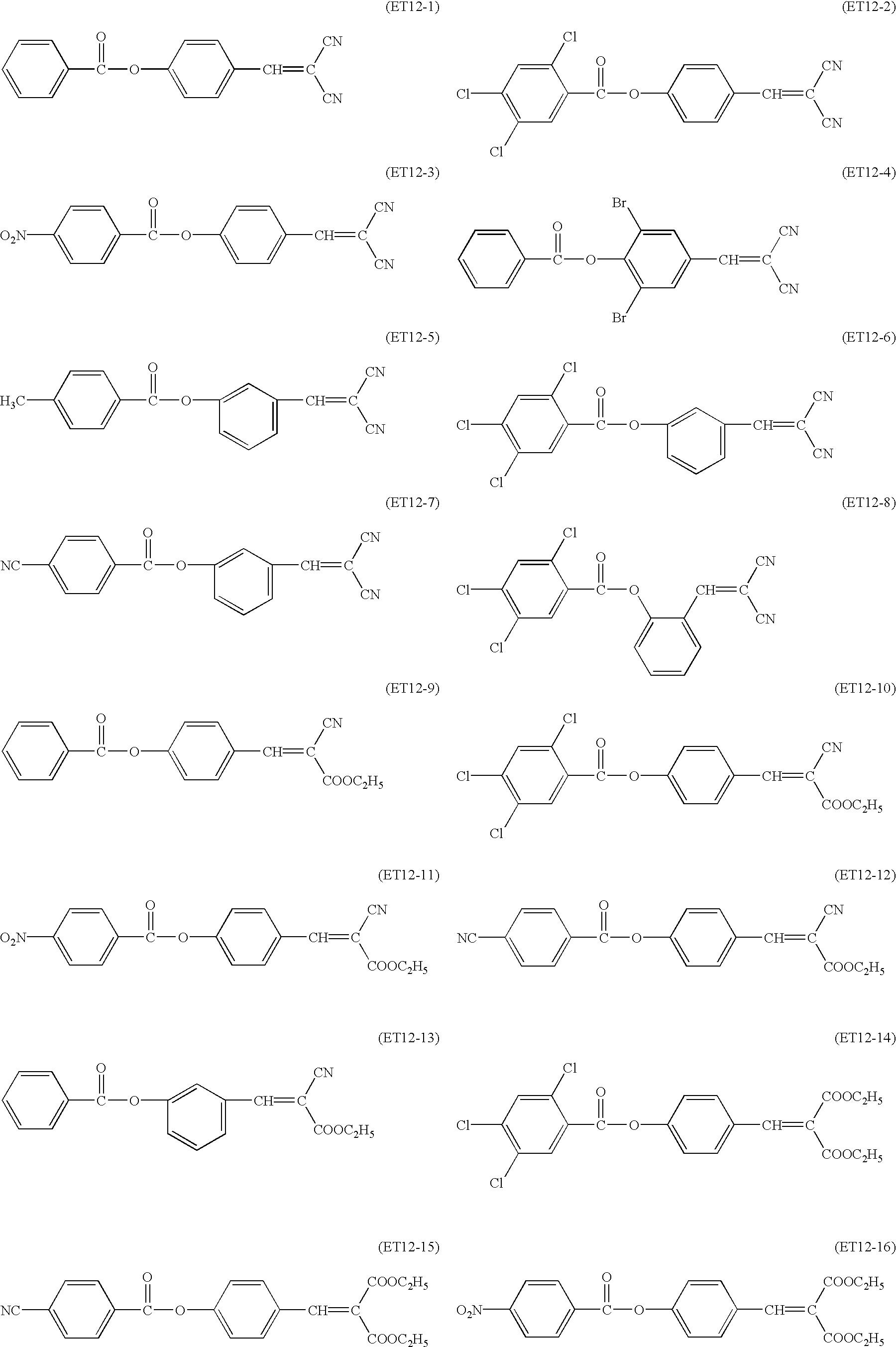 Figure US06485873-20021126-C00050