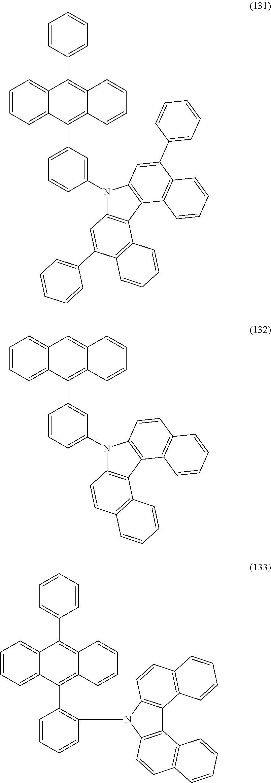 Figure US09240558-20160119-C00055