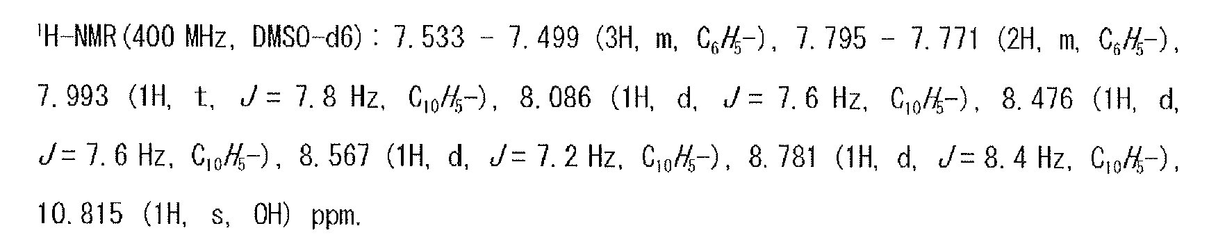 Figure 112015052447912-pct00024