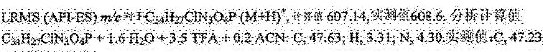Figure CN102264228AD01173