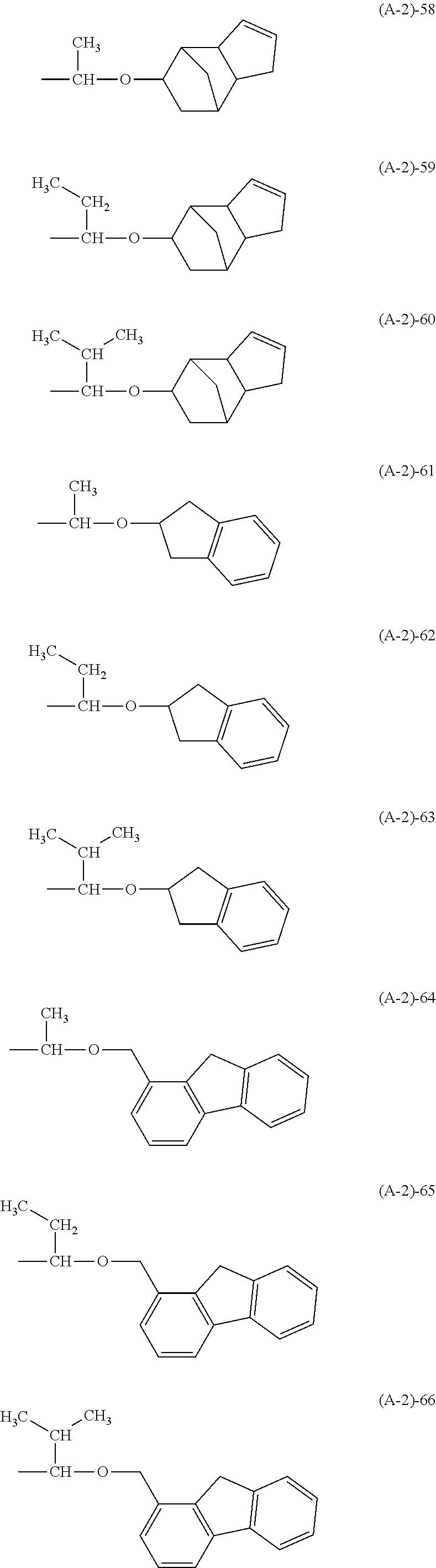 Figure US09023586-20150505-C00026