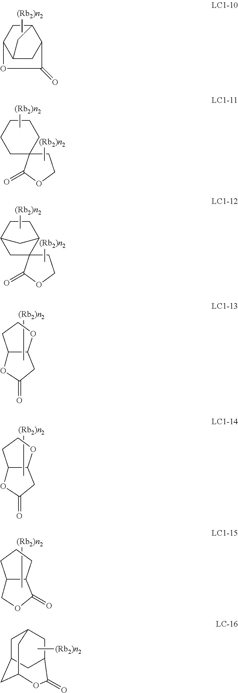 Figure US08071272-20111206-C00016