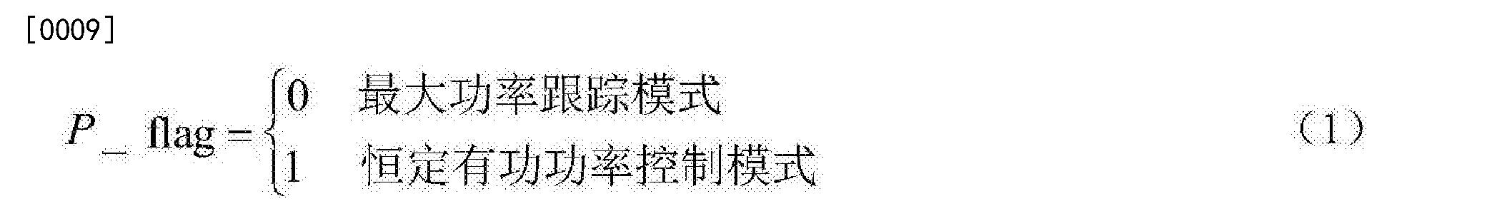 Figure CN107453389AD00061
