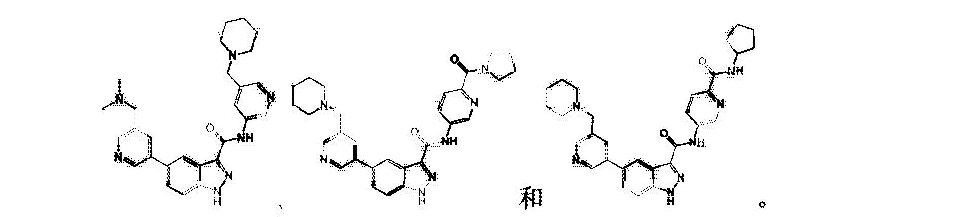 Figure CN103929963AC00692
