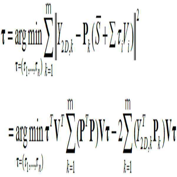 Figure 112014114123168-pat00001