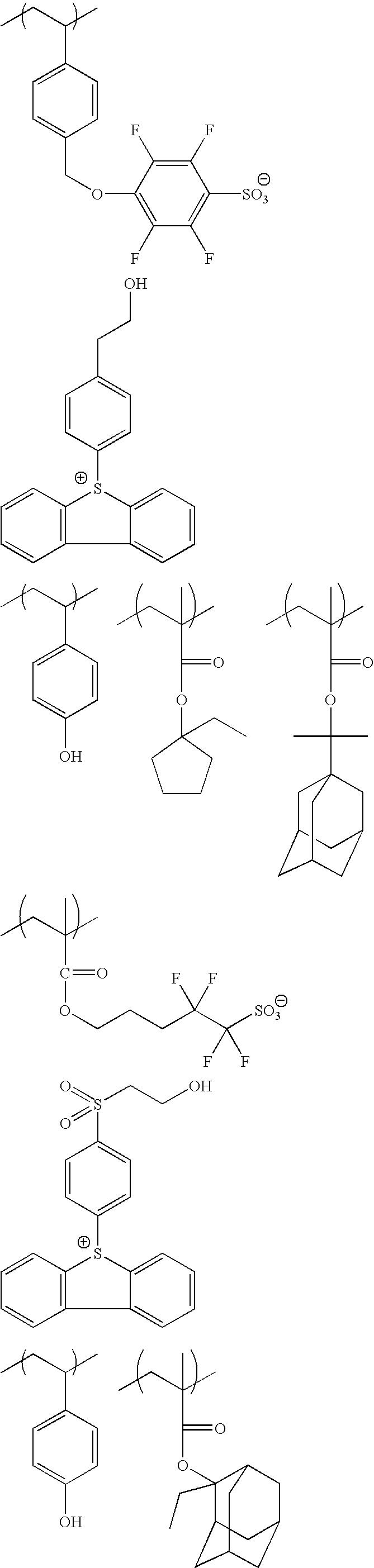 Figure US20100183975A1-20100722-C00202