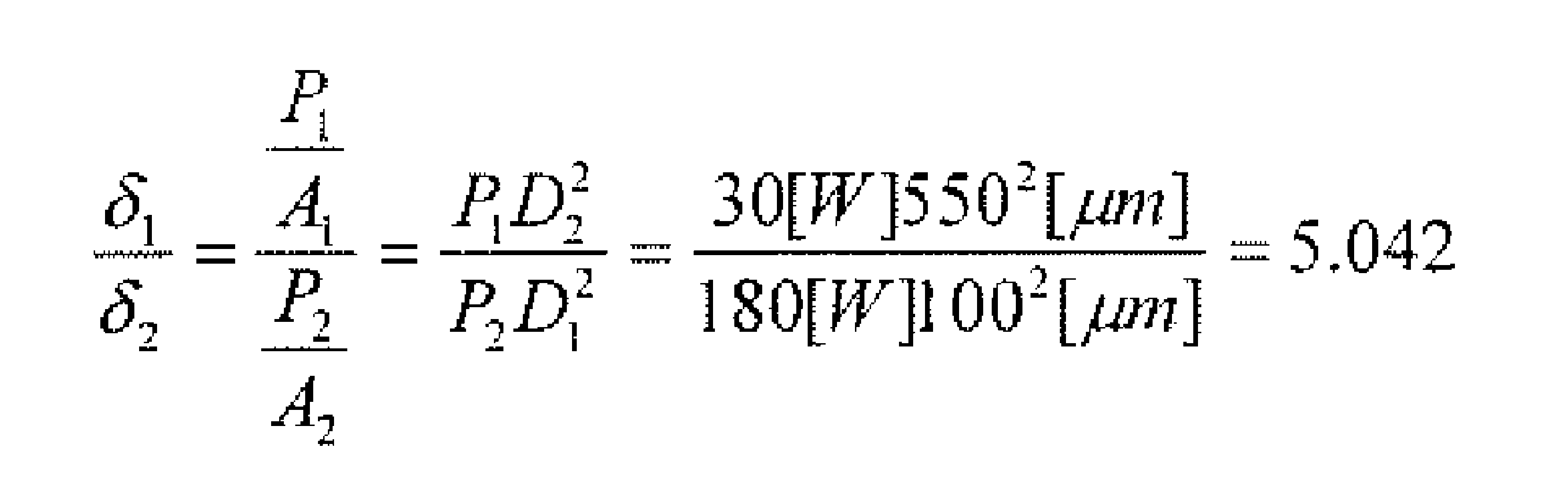 Figure 112012021025894-pct00001