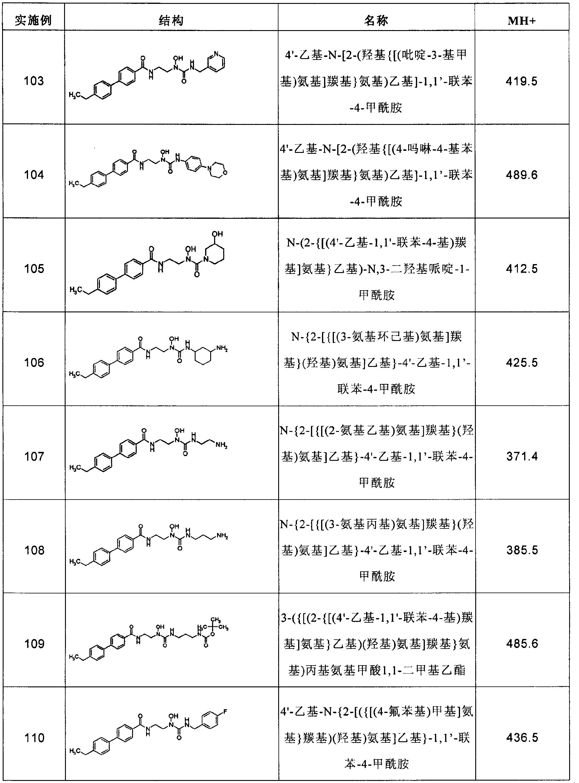 Figure CN102267924AD01321